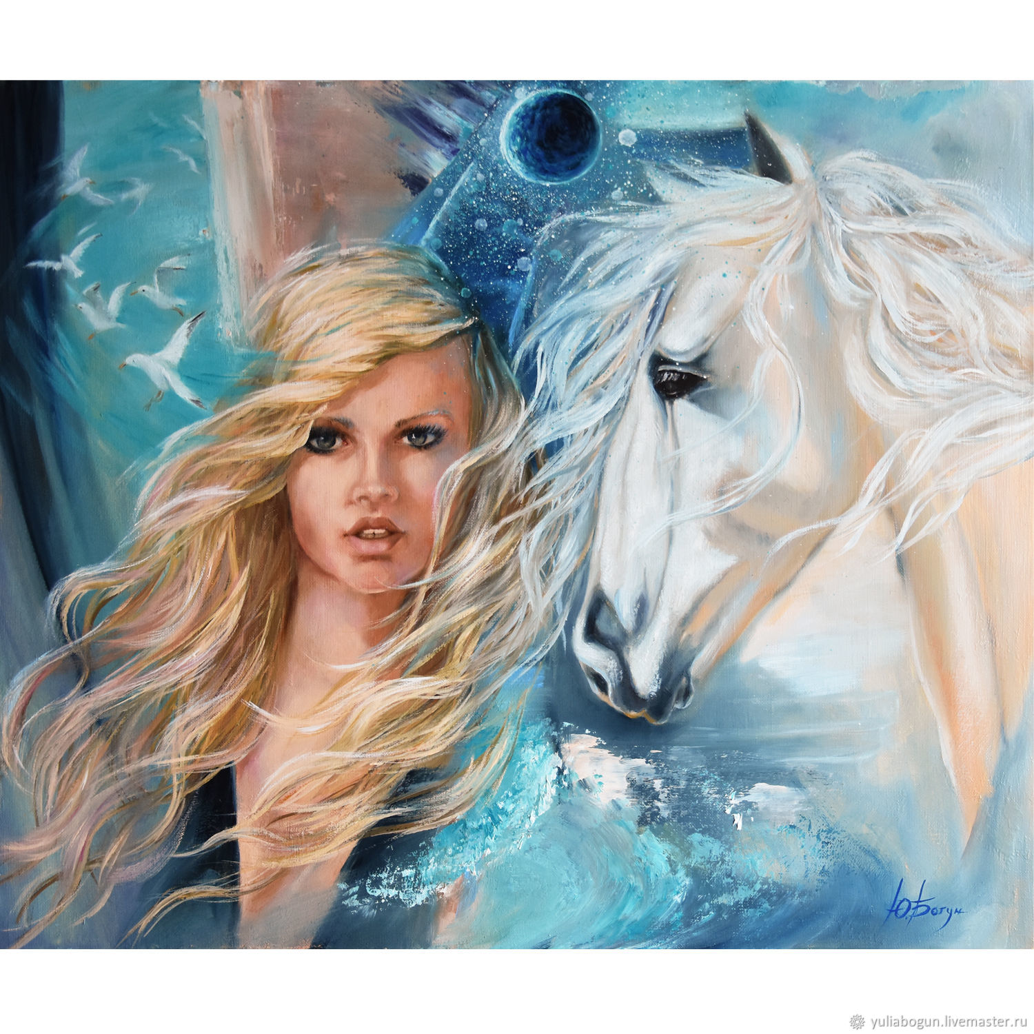 Painting girl and horse ' Mixed lives and dreams', Pictures, Belorechensk,  Фото №1