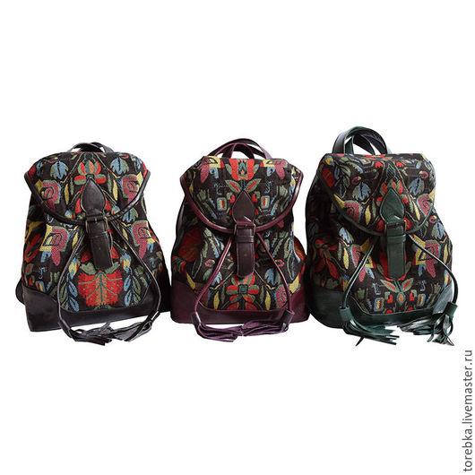 Рюкзаки ручной работы. Ярмарка Мастеров - ручная работа. Купить Гобеленовый рюкзак. Handmade. Орнамент, этно, рюкзак из кожи и ткани