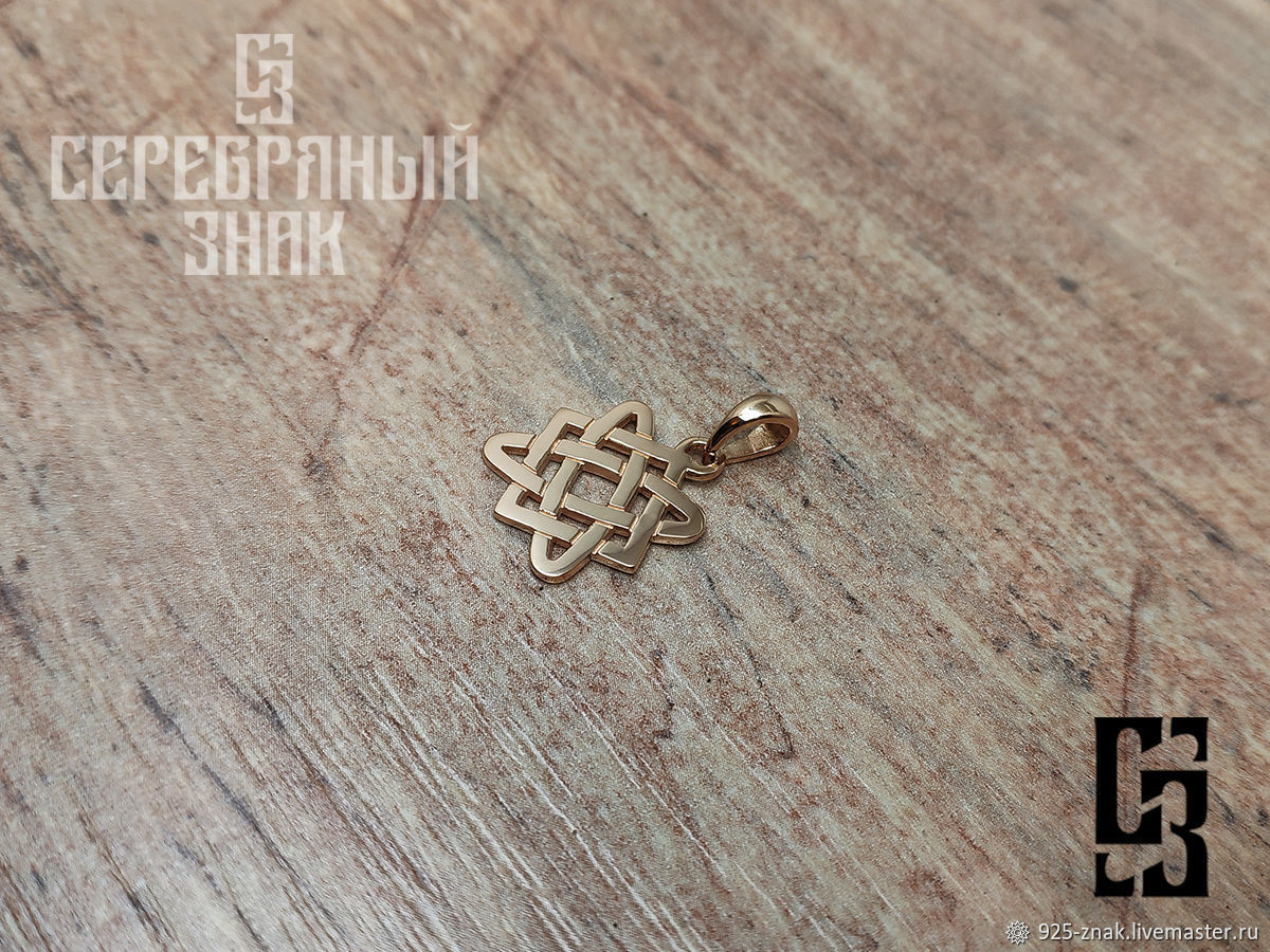 pendant Star Frets. Gold 585 art. Two million eleven thousand three hundred one, Pendants, St. Petersburg,  Фото №1