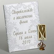 Folder handmade. Livemaster - original item Naming a folder for the marriage certificate. Handmade.