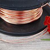 Материалы для творчества handmade. Livemaster - original item 1,5 mm; copper wire. Handmade.