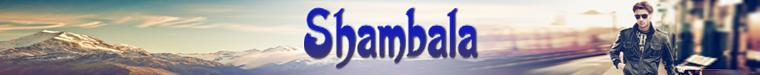 Браслеты Шамбала. Анна