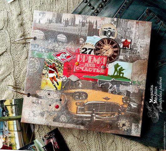 Подарки для мужчин, ручной работы. Ярмарка Мастеров - ручная работа. Купить Фотоальбом любимому мужчине - Время для счастья. Handmade.