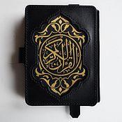 """Канцелярские товары ручной работы. Ярмарка Мастеров - ручная работа обложка для книги """" Коран"""". Handmade."""