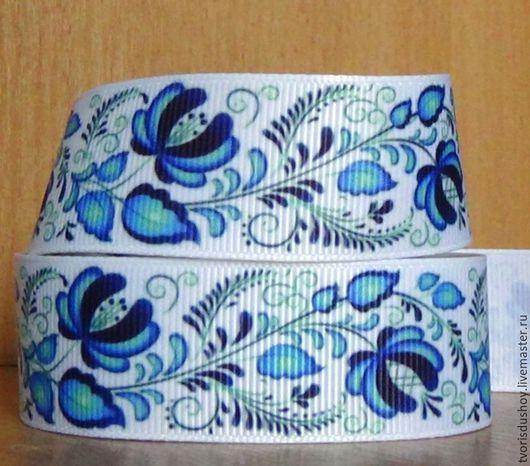 Другие виды рукоделия ручной работы. Ярмарка Мастеров - ручная работа. Купить Репсовая лента  Гжель голубой  (26). Handmade.