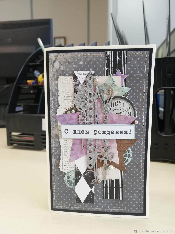Днем рождения, псков открытки ручной работы