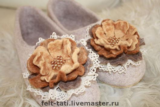 Обувь ручной работы. Ярмарка Мастеров - ручная работа. Купить Тапочки Ванильное настроение. Handmade. Валяные тапочки, бежевый