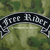 Субкультуры handmade. Livemaster - original item patch back FREE RIDER (fill of background). Handmade.