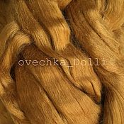Материалы для творчества handmade. Livemaster - original item Toussaint silk (Tussah), the color