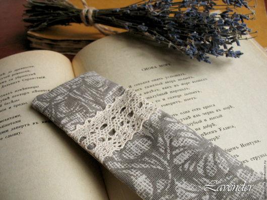 Подарок книголюбу, закладка для книг, книжная закладка, закладка с лавандой, ручная работа, магазин Лаванда, подарок учителю