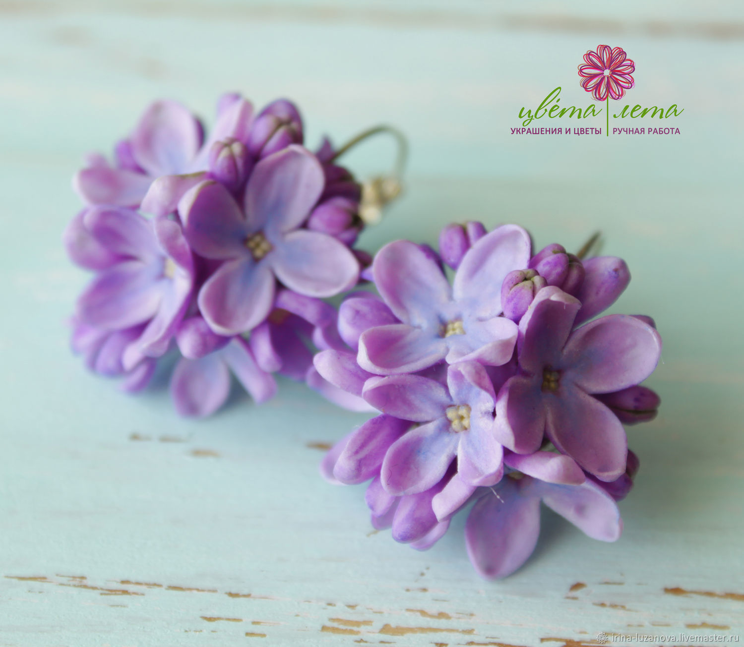 Available Earrings with purple lilac polymer clay, Earrings, Kovrov,  Фото №1