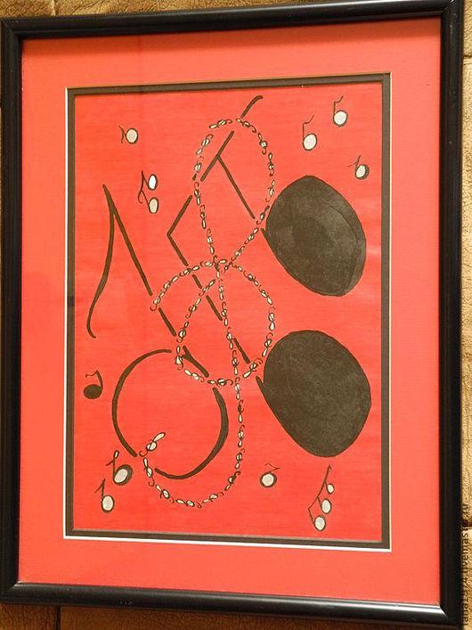 Абстракция ручной работы. Ярмарка Мастеров - ручная работа. Купить Нотки. Handmade. Музыка, ноты, скрипичный ключ, душевный подарок