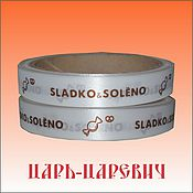 Материалы для творчества handmade. Livemaster - original item tape with logo. brown logo on 10m. Handmade.
