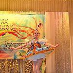 Елизавета Баранчикова (liza12345) - Ярмарка Мастеров - ручная работа, handmade