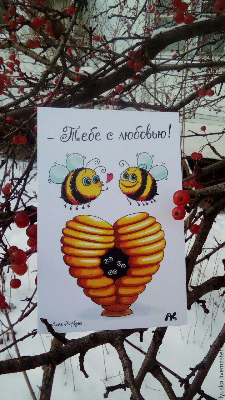 "Открытка с милыми пчёлками ""Тебе с любовью"", Cards for All Occasions  handmade, Moscow, Фото №1"