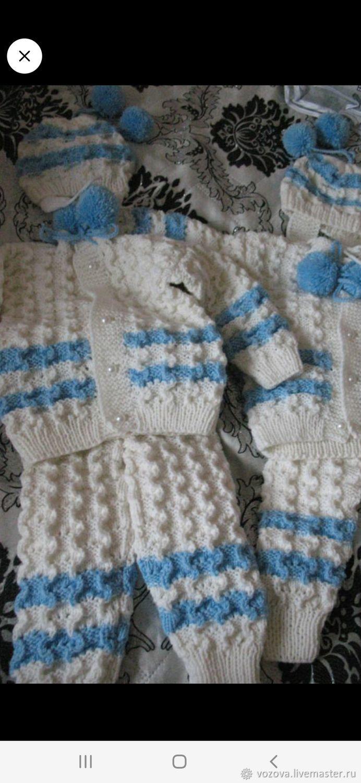 Для двойняшек мальчиков, Комплекты одежды для малышей, Варнавино,  Фото №1
