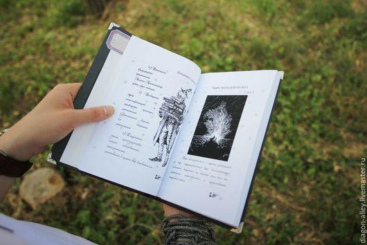 Пересолил рассказ читать