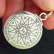 Фен-шуй и эзотерика handmade. Livemaster - original item Silver Seal Of Solomon Of Wisdom. Handmade.