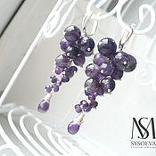 Украшения ручной работы. Ярмарка Мастеров - ручная работа Серьги виноград аметистовый. Handmade.