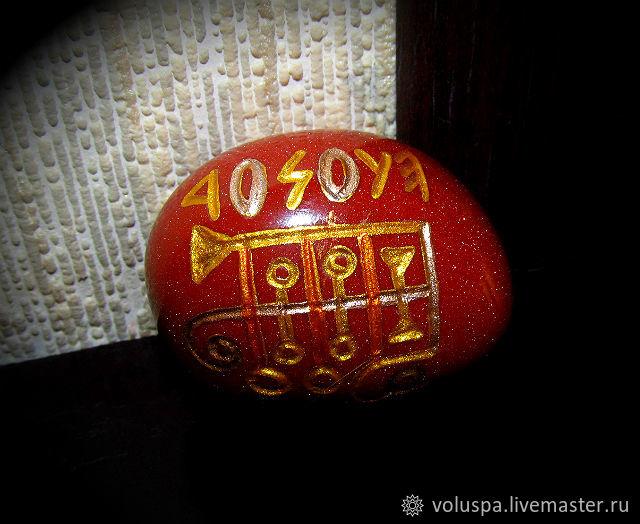 Stone-Lamen Golden sand,pocket talisman,aventurine, Amulet, Sochi,  Фото №1