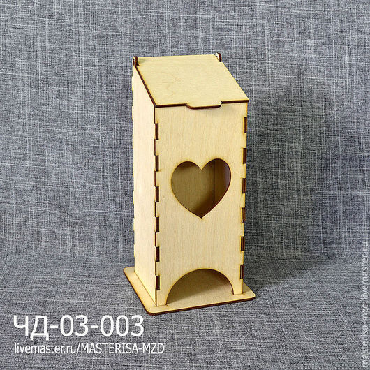 ЧД-03-003. Чайный домик с откидной крышкой. Форма окна - сердце. Материал: фанера 3 мм сорт 2/2
