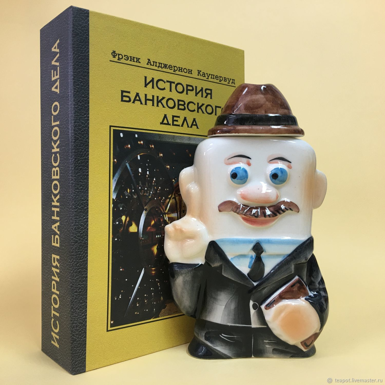 Banker: a collection of the History of banking, Souvenirs by profession, Moscow,  Фото №1