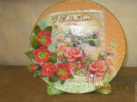 Декоративная посуда ручной работы. Ярмарка Мастеров - ручная работа. Купить Декоративная тарелка        Розовый сад. Handmade. Комбинированный, подарок