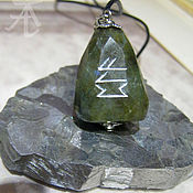 Фен-шуй и эзотерика handmade. Livemaster - original item Pendant CLAIRVOYANCE, amulet with runescript, engraving, labradorite. Handmade.