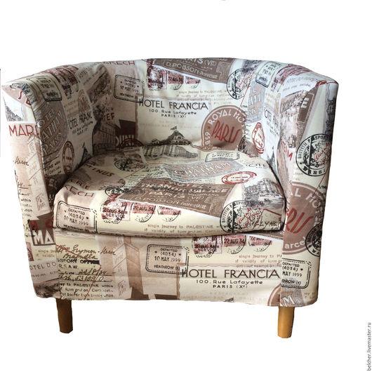 """Мебель ручной работы. Ярмарка Мастеров - ручная работа. Купить Чехол для кресла """"Путешествие""""ИКЕА( Сольста Оларп ). Handmade. Бежевый"""