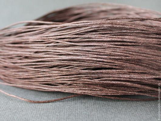 Шнур вощеный хлопок коричневый Шнур плетеный из хлопка коричневого цвета  с восковой пропиткой диаметром 1 мм и длиной 10 метров для сборки украшений