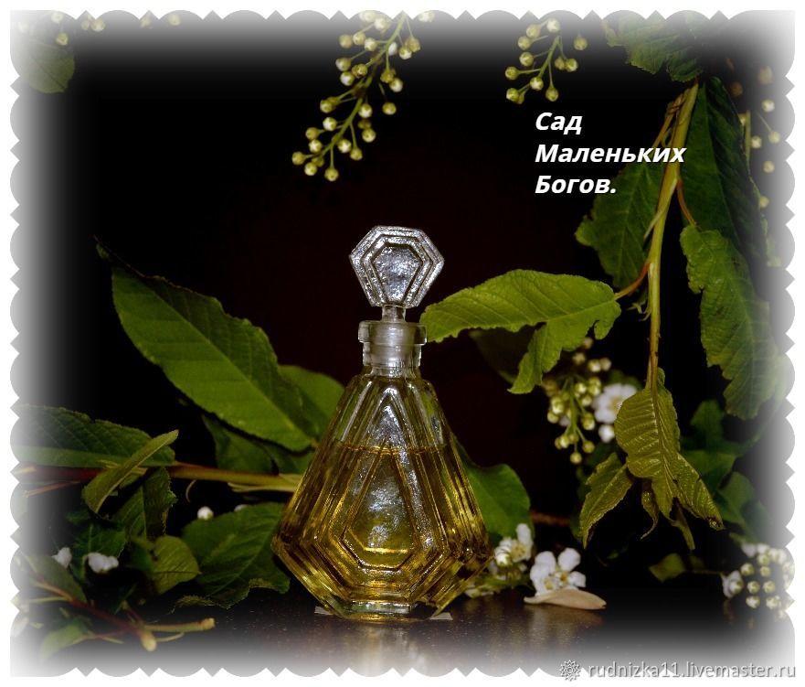 Сад Маленьких Богов. Авторские духи, Духи, Екатеринбург,  Фото №1
