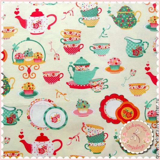 """Шитье ручной работы. Ярмарка Мастеров - ручная работа. Купить Хлопок """"Чайный сервиз"""".. Handmade. Хлопок, ткань для творчества"""