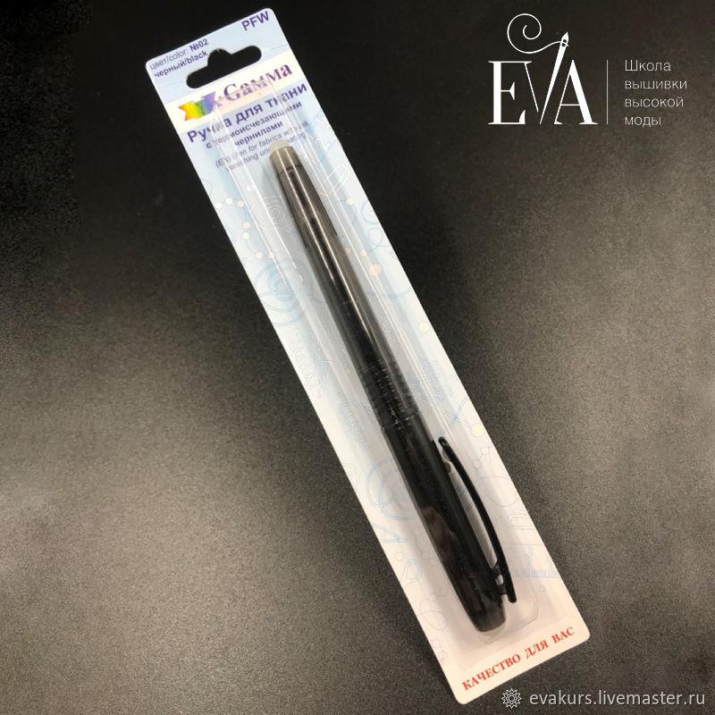 Ручка для ткани с термоисчезающими чернилами, Аксессуары для вышивки, Москва,  Фото №1