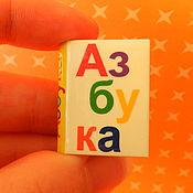 Куклы и игрушки ручной работы. Ярмарка Мастеров - ручная работа Веселая азбука мини-книга. Handmade.