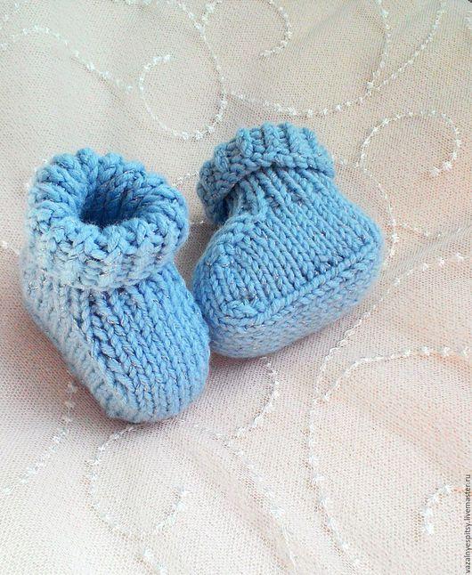 Пинетки для новорожденного мальчика.