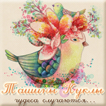 Ташины Куклы - Ярмарка Мастеров - ручная работа, handmade