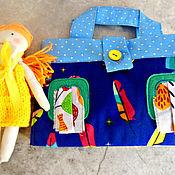 Сумка-домик для куклы Синяя