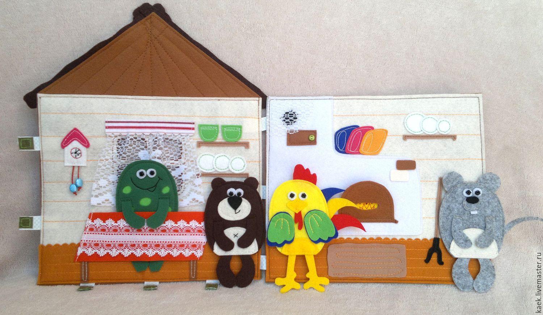 Кукольный театр домик