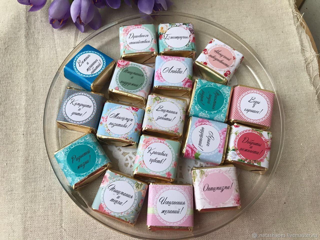 глоуб поздравления к маленьким подарочкам конфеты процессы могут