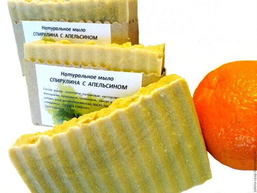 """Мыло ручной работы. Ярмарка Мастеров - ручная работа. Купить """"Спирулина с апельсином""""  натуральное мыло с нуля. Handmade. мыло в подарок"""