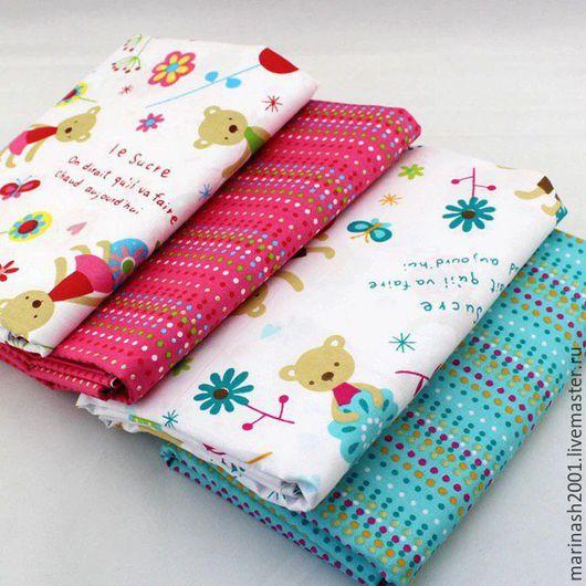 Шитье ручной работы. Ярмарка Мастеров - ручная работа. Купить Набор ткани 4 отреза, возможно 1/2 набора. Handmade.
