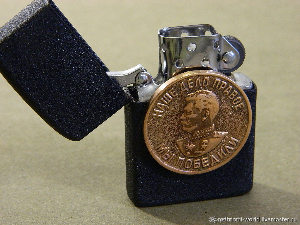 `OUR cause is RIGHT WE have WON I. V. STALIN ' MEDAL for VALIANT WORK in the REAR 1941-1945