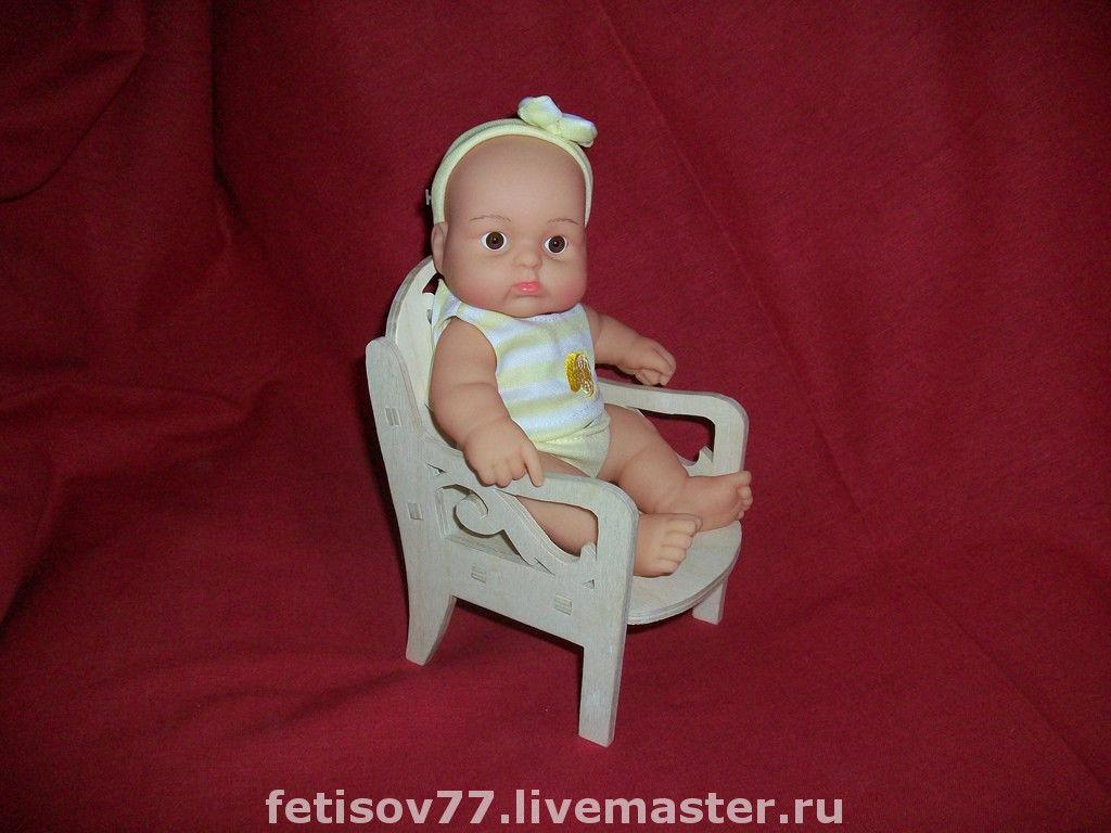 кукольное кресло, Кукольные домики, Черноголовка, Фото №1
