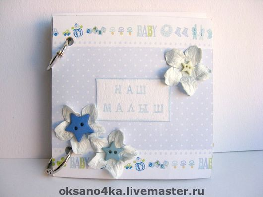 Подарки для новорожденных, ручной работы. Ярмарка Мастеров - ручная работа. Купить Мини-фотоальбом для мальчика. Handmade. Фотоальбом