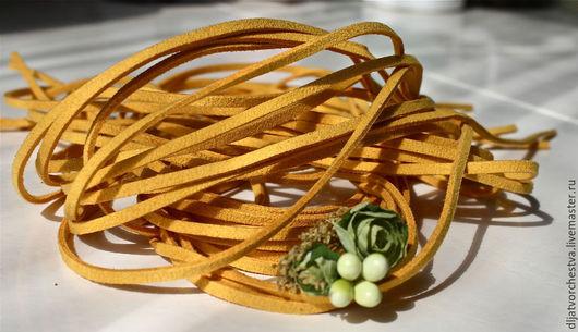 Для украшений ручной работы. Ярмарка Мастеров - ручная работа. Купить Шнуры замшевые ЖЕЛТЫЕ. Handmade. Желтый, шнуры, для плетения