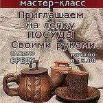 Лев Андреев (svyataya-rus) - Ярмарка Мастеров - ручная работа, handmade