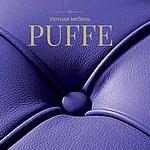 Puffe мебель (Сергей) - Ярмарка Мастеров - ручная работа, handmade