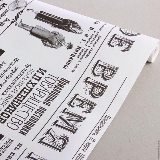 """Упаковка ручной работы. Ярмарка Мастеров - ручная работа. Купить Бумага крафт """"Газета Новости"""" белая. Handmade. Бумага"""