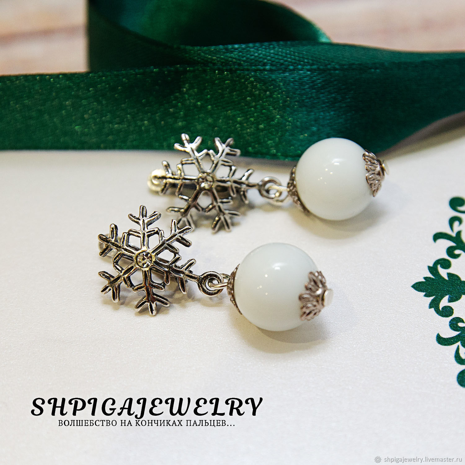 Silver plated earrings with white agate `First snow`