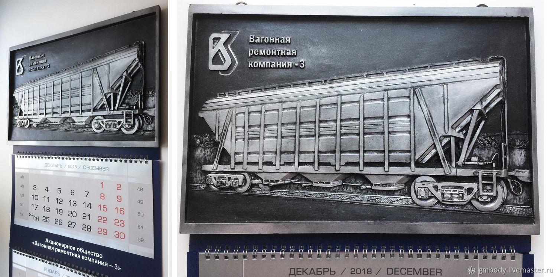 Трио календарь с объемной шапкой металл, Атрибутика, Санкт-Петербург, Фото №1
